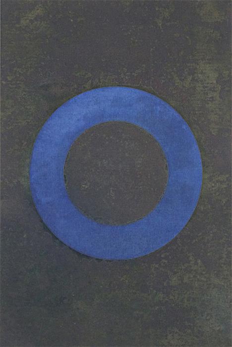 「円相」2010夏B-II-1