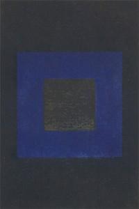 「方相 | The appearance of a square」2012秋C-II-1  45×30cm