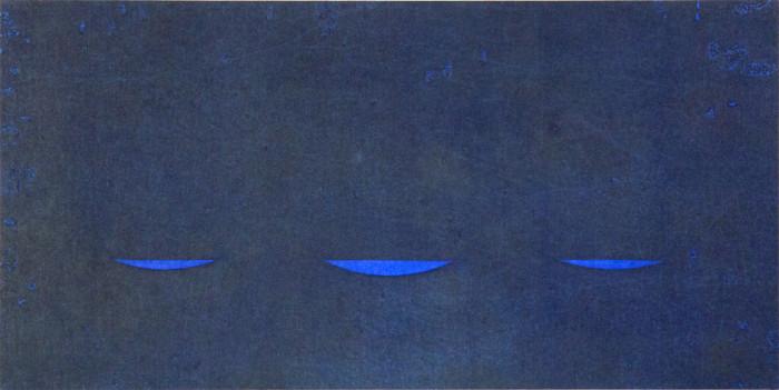『水の記憶』2013-A-Ⅱ-2